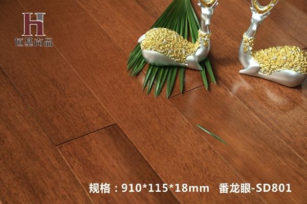 万博manbext官网-番龙眼-SD801